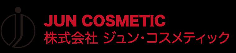 株式会社ジュン・コスメティック